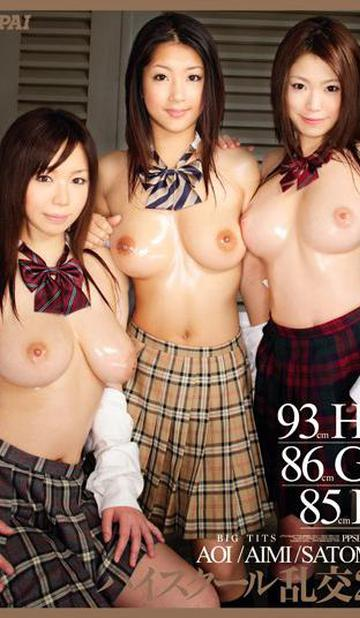 PPSD-011 93cmHcup 86cmGcup 85cmFcup ハイスクール乱交2 AOI AIMI SATOMI